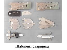 """Комплект ВИК """"Эксперт"""""""
