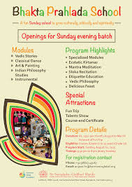 bhakta prahlada school on behance flyer design for 2015 2016 evening batch