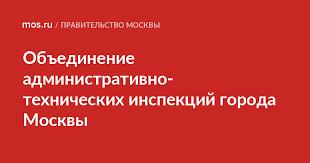 Адреса и режим работы подразделений Гостехнадзора города ...