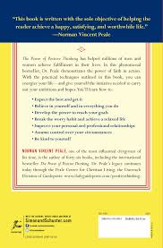 essay on the power of positive thinking  www gxart orgthe power of positive thinking book by dr norman vincent peale power of positive thinking hr