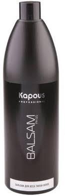 <b>Kapous Professional Бальзам для</b> всех типов волос 1000 мл ...