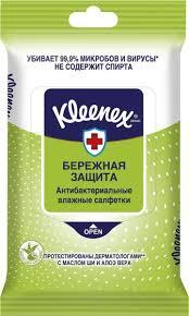 <b>Kleenex Салфетки влажные</b> Антибактериальные 10 шт — купить ...