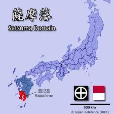 「薩摩藩」の画像検索結果
