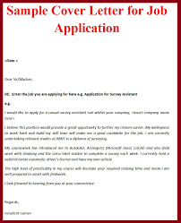job application letter internal vacancy sample online job application letter internal vacancy sample sample of application letter for job vacancy sample letters letter