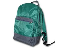 <b>Рюкзак Belon</b> - Агрономоff
