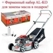 Бензиновые <b>газонокосилки AL</b>-<b>KO</b> – купить в Москве недорого ...