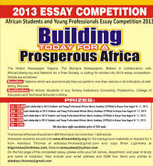 essay competition network for a society 2013 essay competition