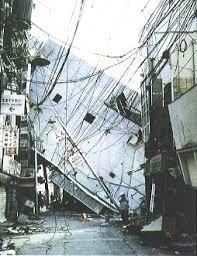 「兵庫県南部地震」の画像検索結果