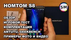 <b>Смартфон HomTom S8</b>. Обзор производительности и работы ...