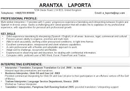 cv interests and hobbies examples    page calendar template    medical interpreter resume samples