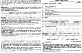 central psc company assistant manager job recruitment  click here to recruitment notification >