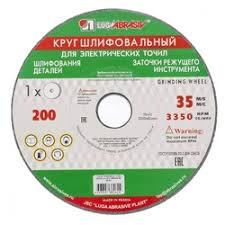 «<b>Круг шлифовальный 200х20х32мм</b> (<b>63С</b>; 25СТ1) Луга ...