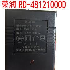 <b>Зарядное устройство</b> RD-48121000D Dongguan <b>Rongrun</b> Industry ...
