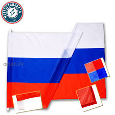 Флаг.ру | Флаги, <b>флагштоки</b>, гербы на заказ от производителя