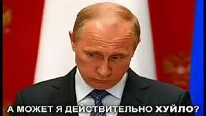 """61 """"путинский гумконвой"""" вторгся на территорию Украины - Цензор.НЕТ 9961"""