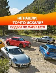 Купить <b>Алкотестер электронный</b> CARLINE (ALCO-101)… Авто ...