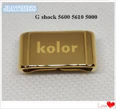 Free Shipping <b>1pc</b> Custom 20mm Gold Metal Strap Keeper for <b>G</b> shock