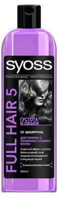 Купить <b>Шампунь для волос Syoss</b> Full Hair 5 густота и обьем, 500 ...