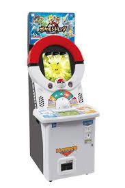 Pokémon Tretta é finalmente revelado: marca se trata de uma máquina de arcade Images?q=tbn:ANd9GcS3DGa0O-6gm1vADqN902KmAjsg6BpjIm9QFEQ3mgBfSwUcFqYi