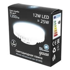 Светодиодная <b>лампа Gauss LED GX70</b> 12W AC150-265V 4100K ...