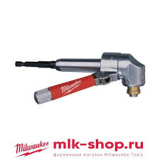 <b>Угловая насадка для</b> шуруповерта Milwaukee OSD2 4932352320 ...