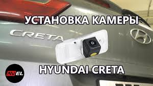 Как установить камеру заднего вида. Установка <b>штатной</b> камеры ...