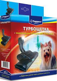 <b>Насадка Topperr 1206 NT</b> 2 Topperr купить в интернет-магазине ...