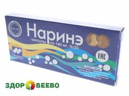<b>Наринэ</b> (Капсулы) <b>20</b> капсул по <b>180 мг</b>. 228 руб.