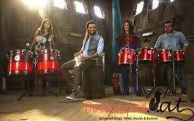 Image result for Banjo (2016)