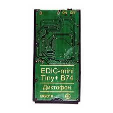 <b>Диктофоны Edic</b>-<b>Mini</b>: найти <b>диктофоны</b> в г. Москва по акции ...