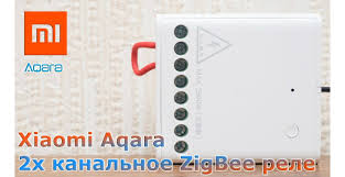 <b>Xiaomi</b> Aqara <b>Wireless</b> Relay: двухканальное ZigBee-реле ...