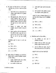 what are the qualifications required to become an ips officer for more detailed information i am uploading pdf files which are to