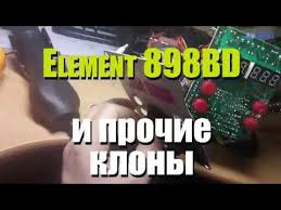 ELEMENT / <b>YIHUA 898BD</b>. Обзор и внезапный ремонт - YouTube