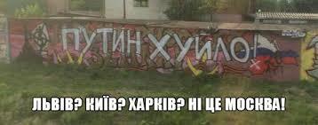 Делегацию Европарламента по связям с Украиной возглавил депутат от Хорватии - Цензор.НЕТ 571