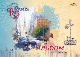 <b>Апплика</b> Альбом для <b>рисования</b> Париж 24 листа — купить в ...