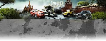 Jeep Garage.ru Forum - клуб форум владельцев Jeep :: <b>Ручка акпп</b> ...