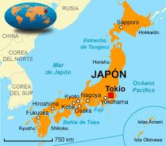 Japón 2012 - Página 2 Images?q=tbn:ANd9GcS3WuVJ3rkDvEUE7ETecfuBnw-sW33xuu9ETjXa9DHQ_rCO5Xlzxw
