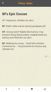 Download Pinoy Jokes for android, Pinoy Jokes 1.1.6 download