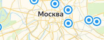 Купить ватные <b>диски</b> в интернет-магазине на Яндекс.Маркете