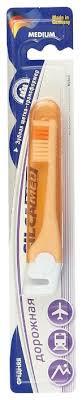 <b>Зубная щетка SILCA</b> MED дорожная средняя — купить по ...