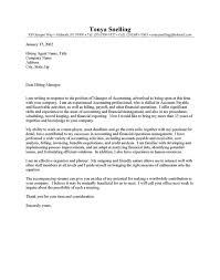 Cover letter internship accounting happytom co