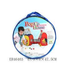 Палатки, корзины для <b>игрушек</b>, сухие бассейны и шарики ...