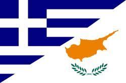 Αποτέλεσμα εικόνας για Ελλαδίτες υποψήφιοι εισαγωγή Πανεπιστήμιο Κύπρου Τεχνολογικό Πανεπιστήμιο Κύπρου αιτησεις Μηχανογραφικό Δελτίο αποτελεσματα βασεις 2017