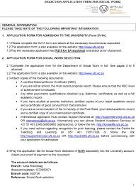 selection application form for social work pdf 3 pay the necessary application fee r215 for sa students and attach proof of