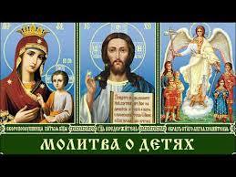 """МОЛИТВА-ОБЕРЕГ """"<b>СЕМЬ</b> КРЕСТОВ"""" ДЛЯ ВСЕЙ СЕМЬИ ..."""