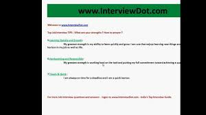 top job interview tips what are your strengths how to answer top job interview tips what are your strengths how to answer