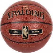 <b>мяч</b> баскетбольный <b>Spalding NBA</b> gold series I/O