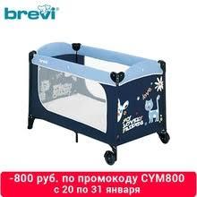 Оборудование и механизмы, купить по цене от 819 руб в ...