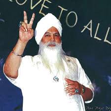 Yogi Bhajan Quotes on Peace | 3HO Foundation