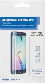 <b>Стекла Samsung</b> - цены на <b>стекла samsung</b>, купить <b>стекла</b> ...